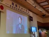 3月29日自民党埼玉県連・政経フォーラム