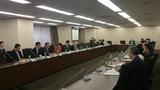 3月13日第27回規制改革会議