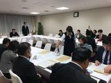 11月28日商工・中小企業団体委員会