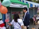 9月29日上戸田商店会主催の上戸田ゆめまつり5