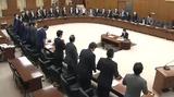 6月10日財務金融委員会2