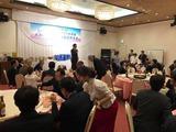 1月12日戸田青年会議所シニア会・木犀会の新年会