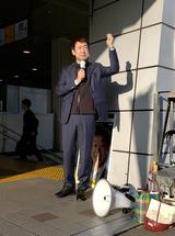 11月16日武蔵浦和東口での駅頭演説