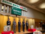 1月9日建設埼玉新春の集い2