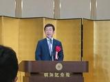 5月10日日本港湾空港建設協会連合会