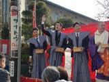 2月3日南区の御蔵山観音の節分祭