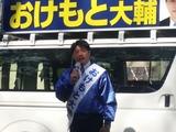 4月6日さいたま市桜区・南区・戸田市・・宣車遊説に街頭演説会3