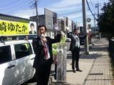 4月5日さいたま市南区・桜区街頭演説会5