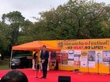 10月6日蕨商工会議所青年部主催・第3回わらんちゅフェスティバル