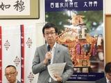 5月12日桜区西堀連合自治会の総会