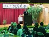 10月4日南区文蔵地区のお月見会