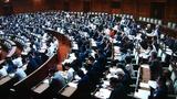 6月7日参議院・国会同意人事2