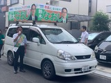 6月1日鈴木なおし候補の宣車、遊説