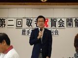 9月2日南区鹿手袋第一自治会の敬老会
