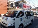 4月4日戸田市・さいたま市南区・桜区街頭演説会3