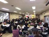 1月12日芝富士地区の寿富士会・新年会