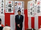 3月10日島崎豊市議・事務所開き2