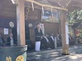 10月7日和楽備神社の祭禮