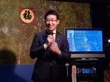 2月8日第1回タケシ会が発会