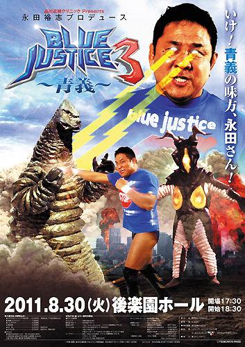 ながたさん 多重ロマンチック:永田さんのポスターは「出藍の誉れ」 多重ロマンチック 空想漁師のま