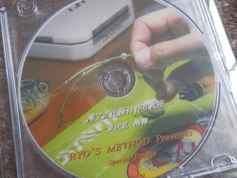 P4070006