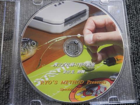 PA290017