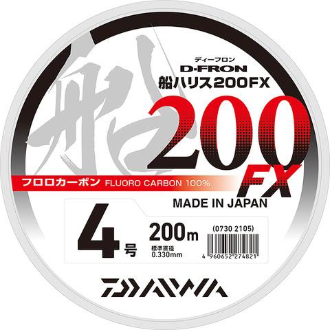 D-FronFuneHarisu200FX
