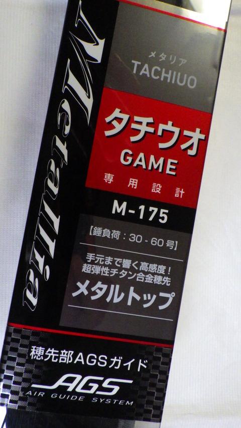 RIMG2875