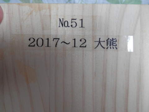 P6230025