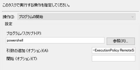 01_task_scheduler