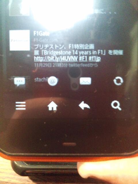 05_MemoriDisp