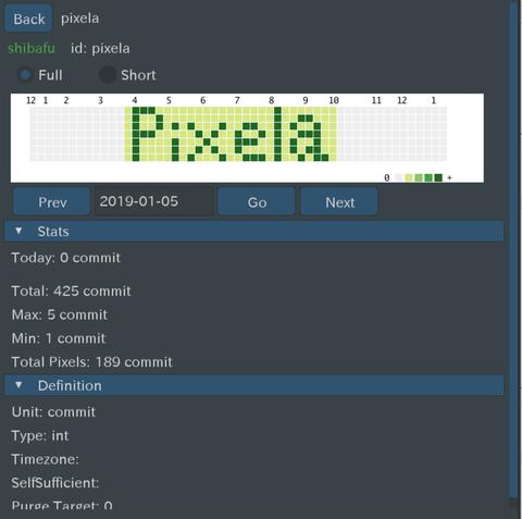 pixela-desktop