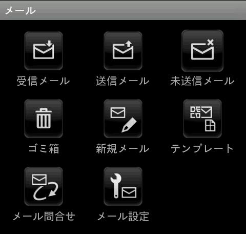 simple_tile