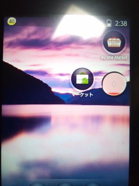 13_widget