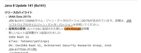 java-support-letsencrypt