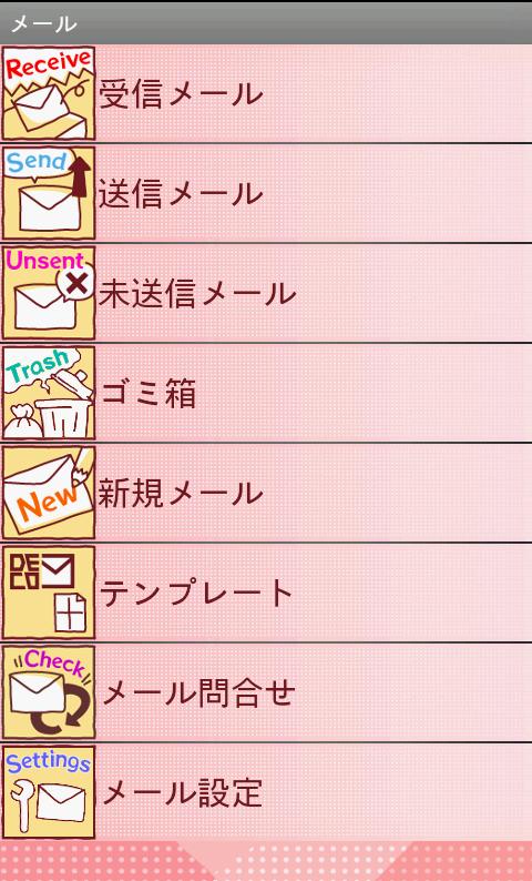 sweet_list