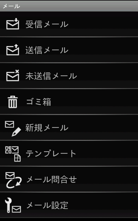 simple_list