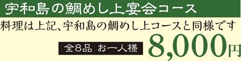 honten_haru-18