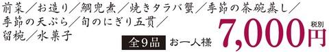 oume_haru-09