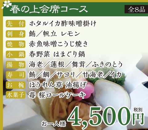 oume_haru-03