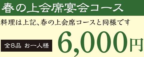 oume_haru-11