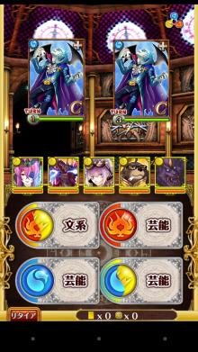 時詠みのエターナル・クロノス 【上級】