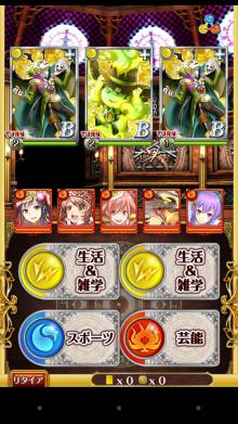 時詠みのエターナル・クロノス 【封魔女級】