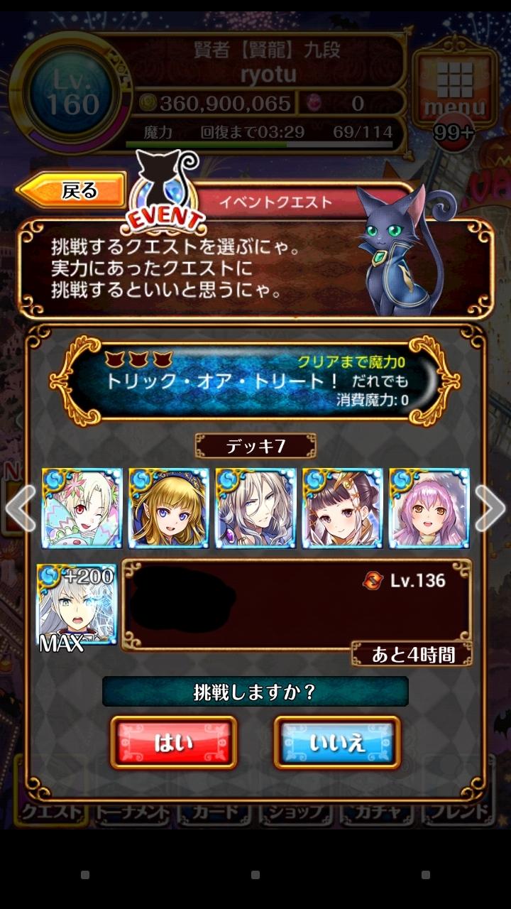f9ea8a28.jpg