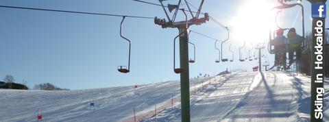 skiing in hokkaido05