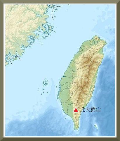 北大武山-001