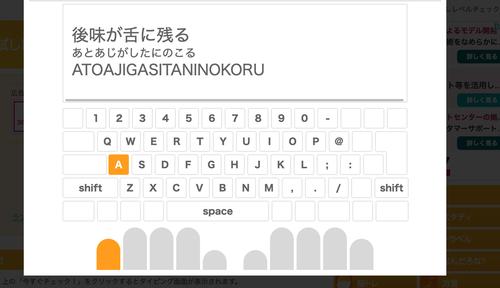 スクリーンショット 2020-05-08 9.41.48