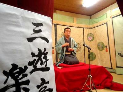 rakunosuke1