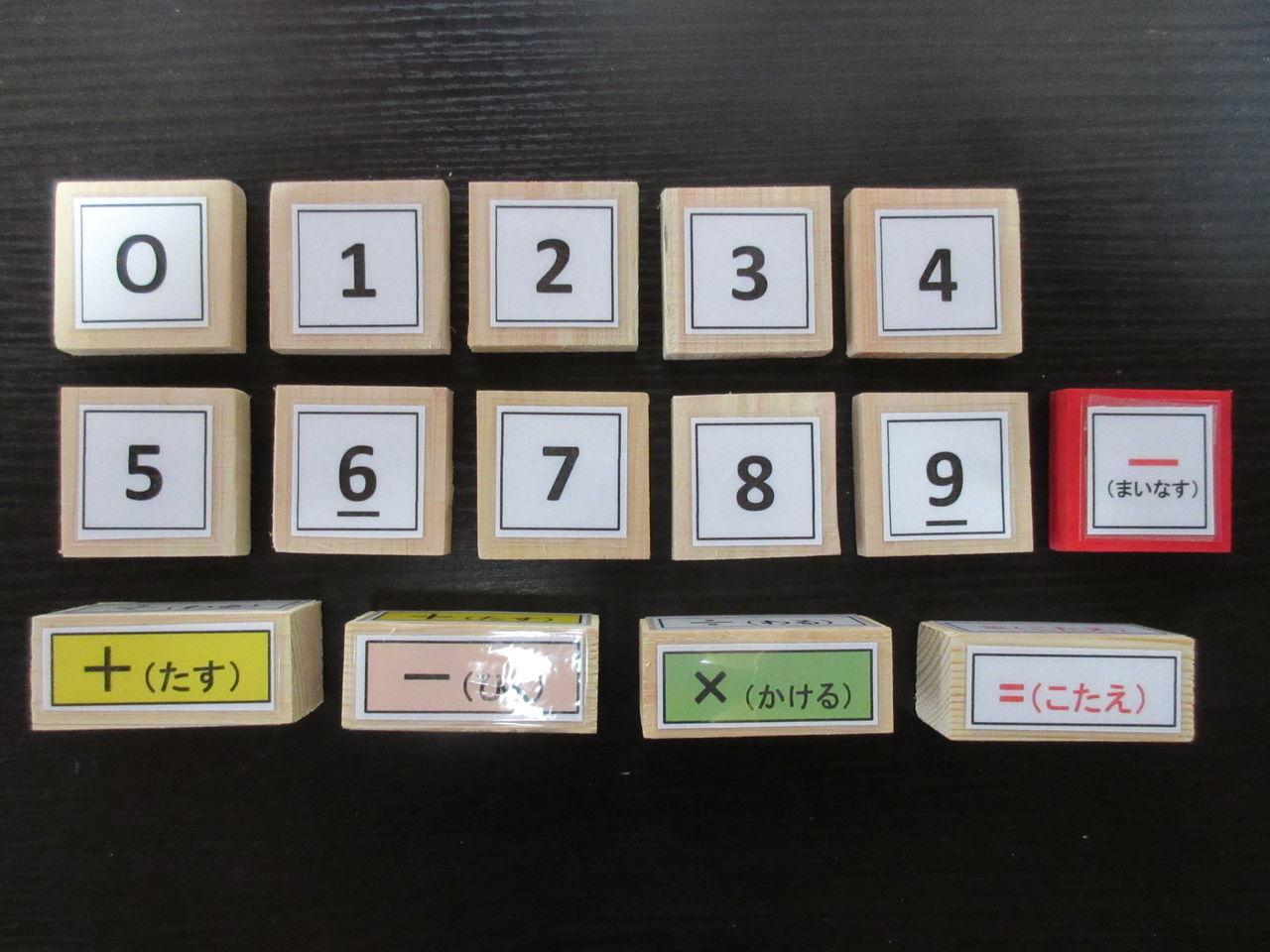 4e52e588