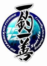 Banner_smallwide_W
